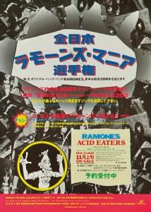 1994-000-acid