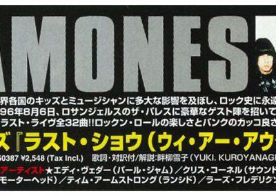 1997 ???? – Jap – Ramones